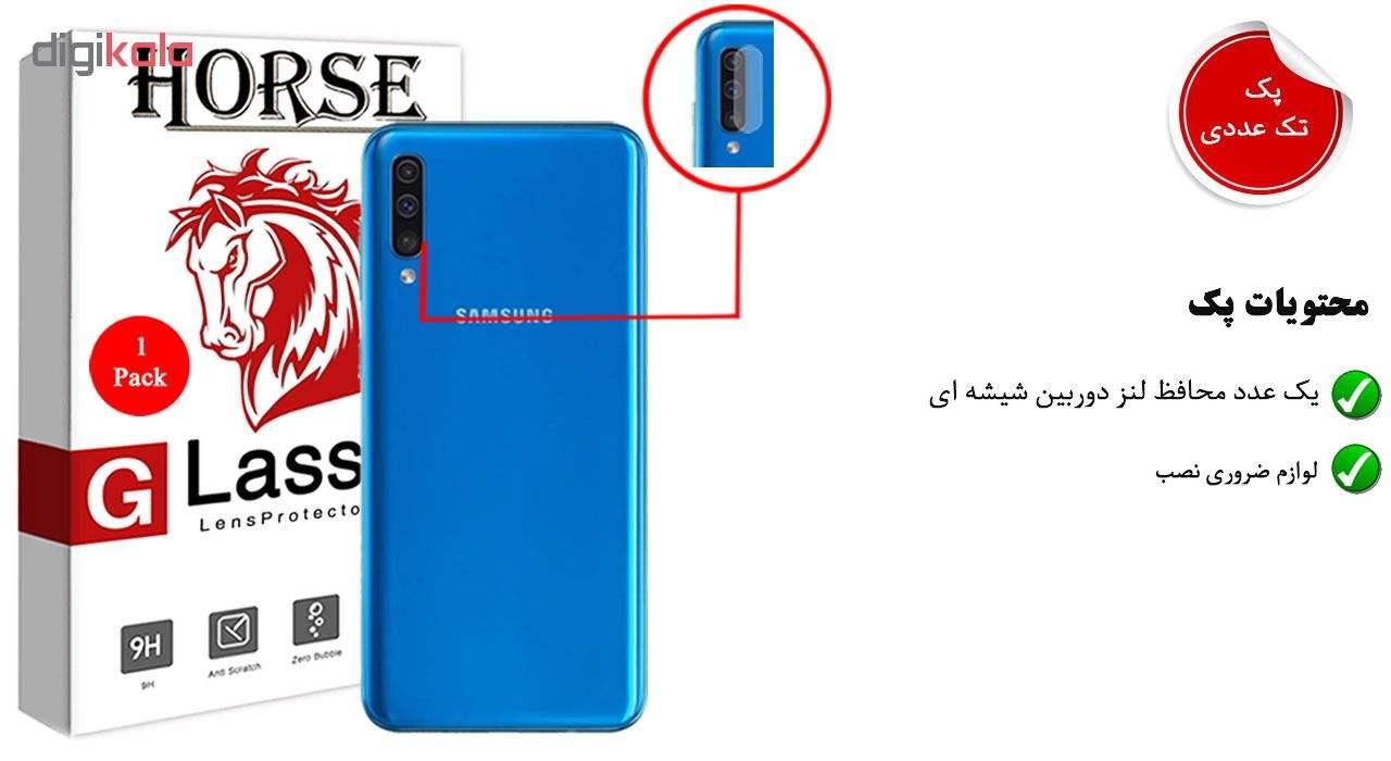 محافظ لنز دوربین هورس مدل UTF مناسب برای گوشی موبایل سامسونگ Galaxy A50 thumb 1