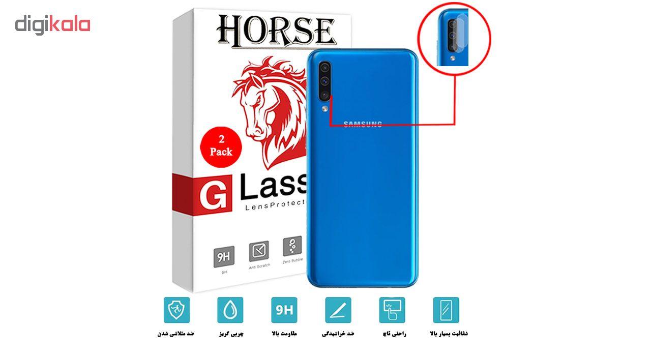 محافظ لنز دوربین هورس مدل UTF مناسب برای گوشی موبایل سامسونگ Galaxy A50 بسته دو عددی