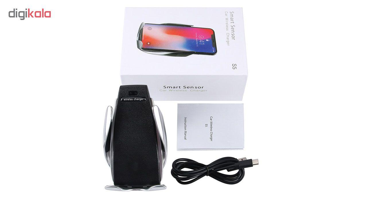 پایه نگهدارنده و شارژر بی سیم گوشی موبایل مدل S5 thumb 1