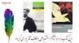 کتاب مرغ دریایی اثر آنتوان چخوف نشر آستان مهر thumb 2