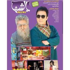 فیلم سینمایی بالشها قسمت 14 اثر احمد درویشعلی پور