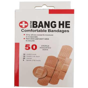 چسب زخم بنگ هی مدل comfortable بسته 50 عددی