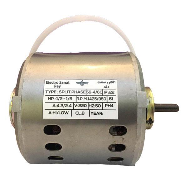 الکترو موتور کولر آبی الکتروصنعت ری مدل 1/2 B