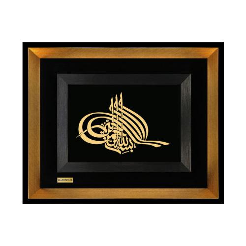 تابلو طلا کوب مارک گلد طرح بسم الله الرحمن الرحیم