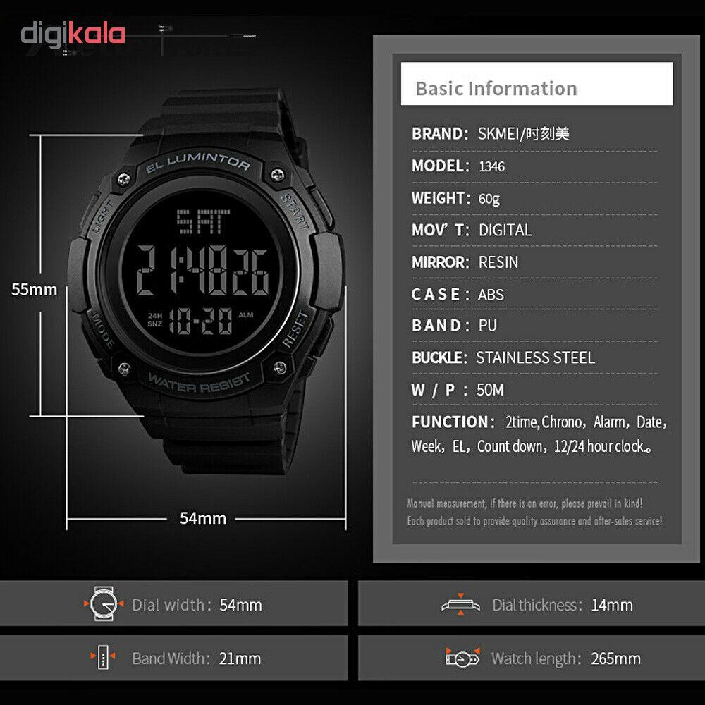 ساعت مچی دیجیتال مردانه اسکمی کد 1346