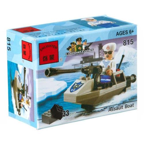 ساختنی انلایتن مدل قایق جنگی 815