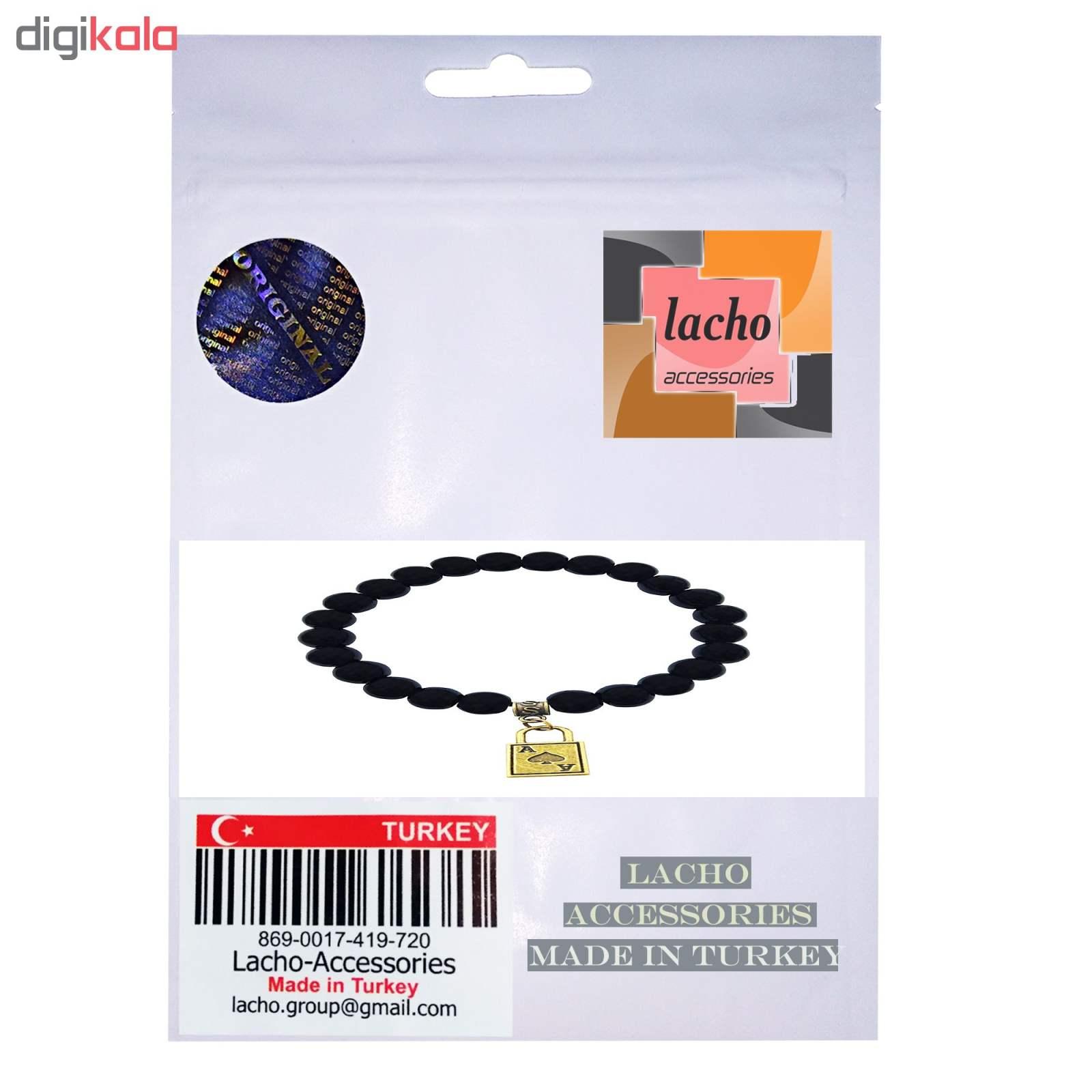 دستبند زنانه لاچو طرح قفل کد 2019 سایز Free Size main 1 3