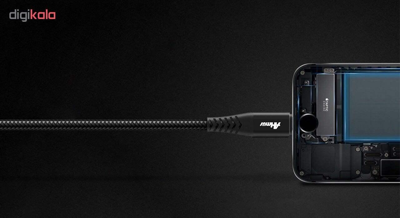 کابل تبدیل USB به لایتنینگ آیماس مدل Atough طول 1.8 متر main 1 18