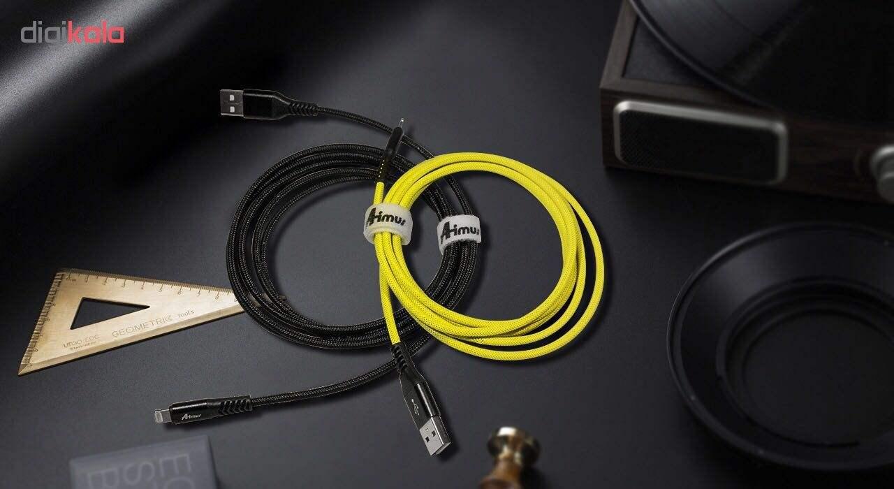کابل تبدیل USB به لایتنینگ آیماس مدل Atough طول 1.8 متر main 1 5