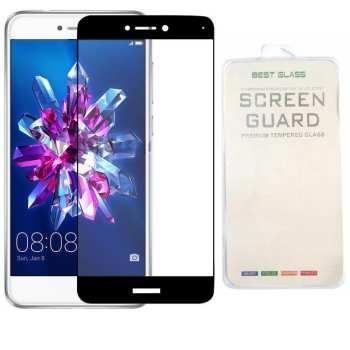 محافظ صفحه نمایش فول کاور مدل 3D Best Glass مناسب برای گوشی موبایل  هوآوی Honor 8 lite