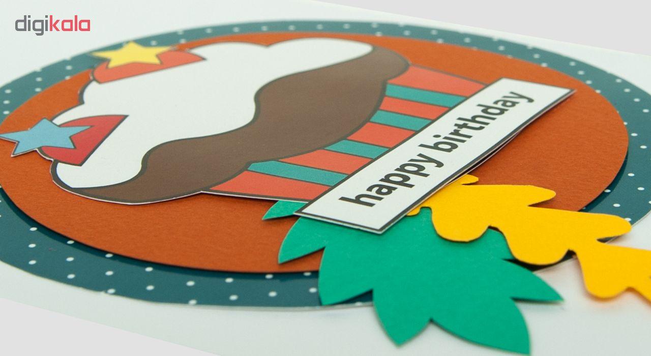 کارت پستال آلماکارت طرح کاپ کیک ستاره دار مدل GrBr1003