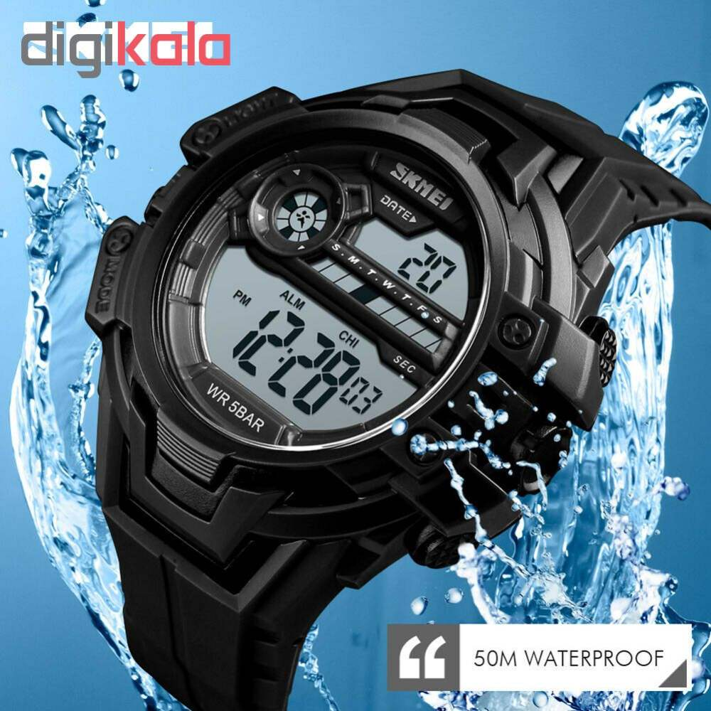 خرید ساعت مچی دیجیتال اسکمی مدل 1383
