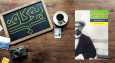 کتاب مرغ دریایی اثر آنتوان چخوف نشر آستان مهر thumb 3