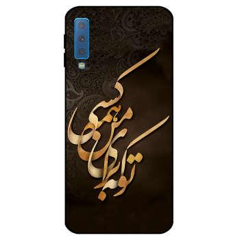 کاور کی اچ کد 6735 مناسب برای گوشی موبایل سامسونگ Galaxy A7 2018 / A750