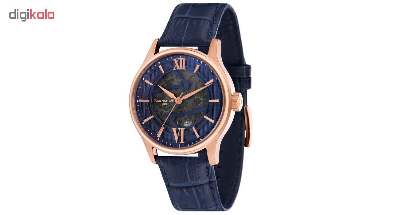 خرید ساعت مچی عقربه ای مردانه ارنشا مدل ES-8801-03