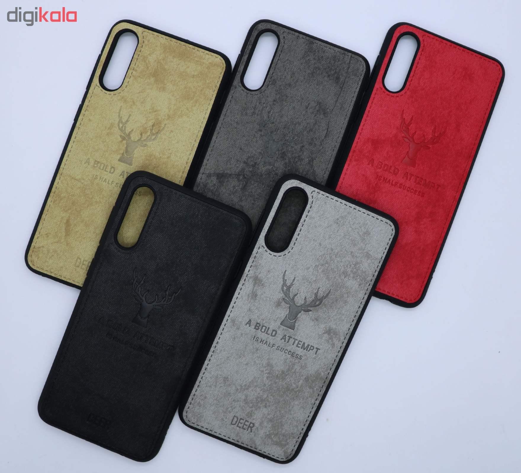 کاور طرح deer-1 مناسب برای گوشی موبایل سامسونگ galaxy A50 main 1 1