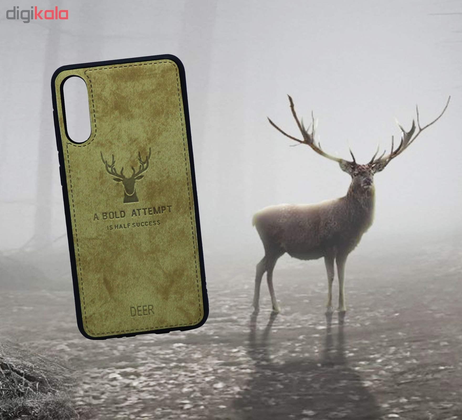 کاور طرح deer-1 مناسب برای گوشی موبایل سامسونگ galaxy A50 main 1 2