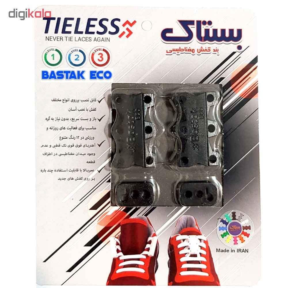 بند کفش مغناطیسی بستاک مدل اِکو E111 رنگ مشکی main 1 1