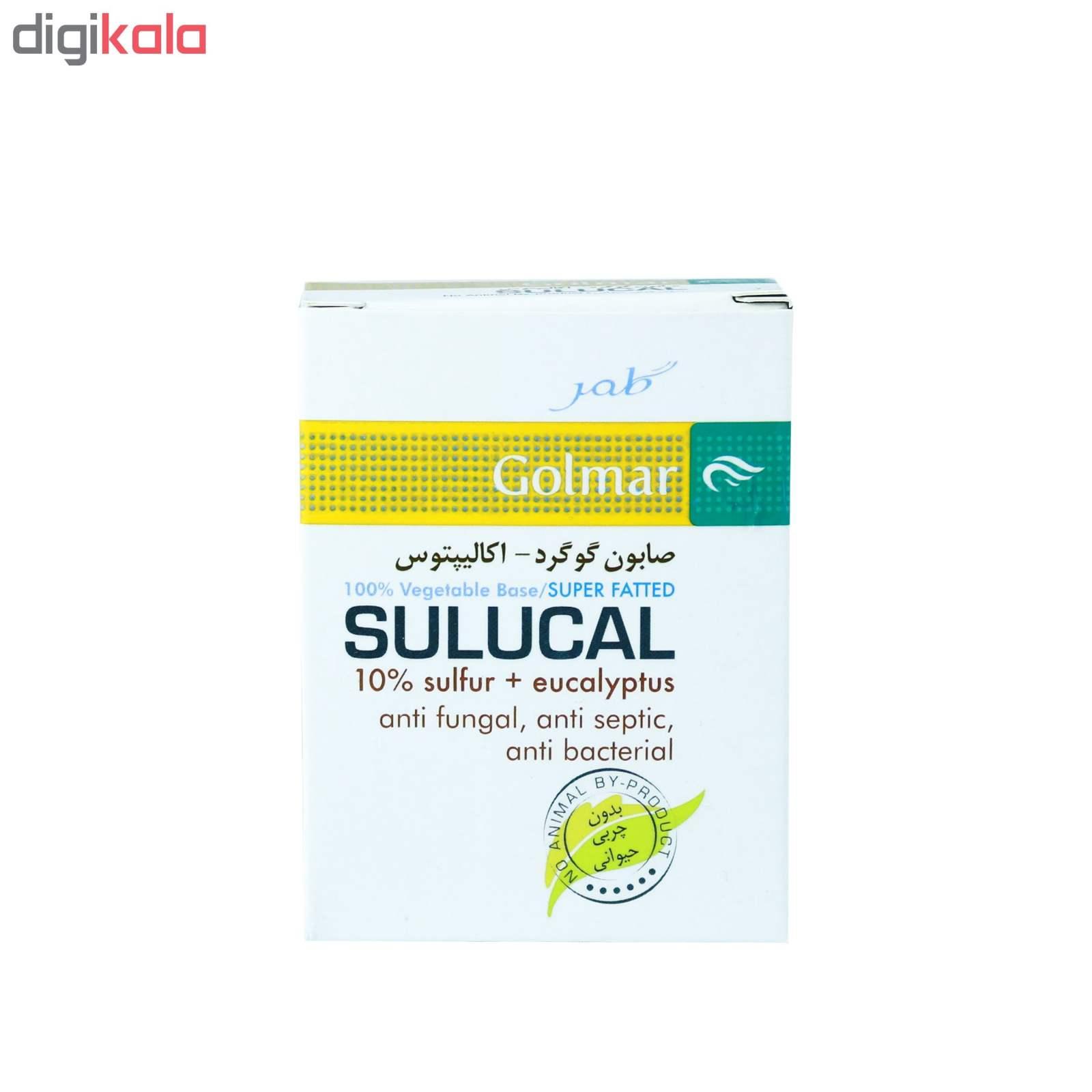 صابون ضد باکتری گلمر مدل sulucal وزن 100 گرم main 1 1