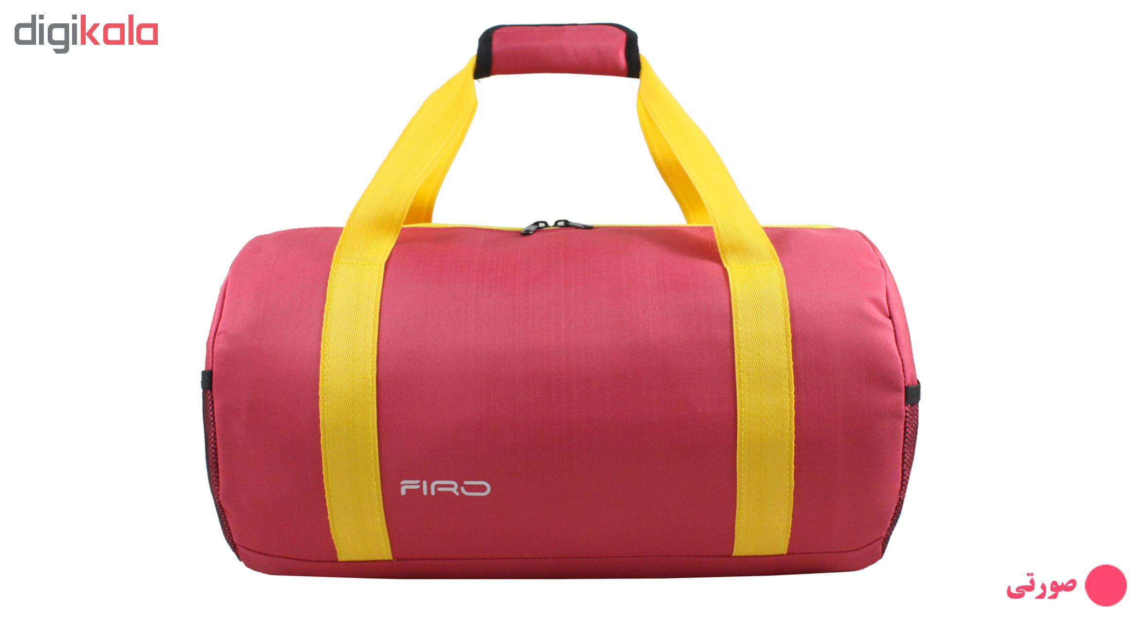ساک ورزشی فیرو مدل 1081
