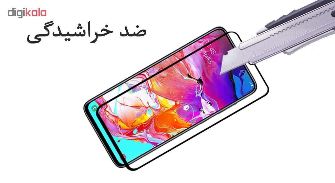 محافظ صفحه نمایش 5D هورس مدل FAG مناسب برای گوشی موبایل سامسونگ Galaxy A70 main 1 3
