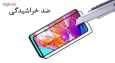 محافظ صفحه نمایش 5D هورس مدل FAG مناسب برای گوشی موبایل سامسونگ Galaxy A70 thumb 3