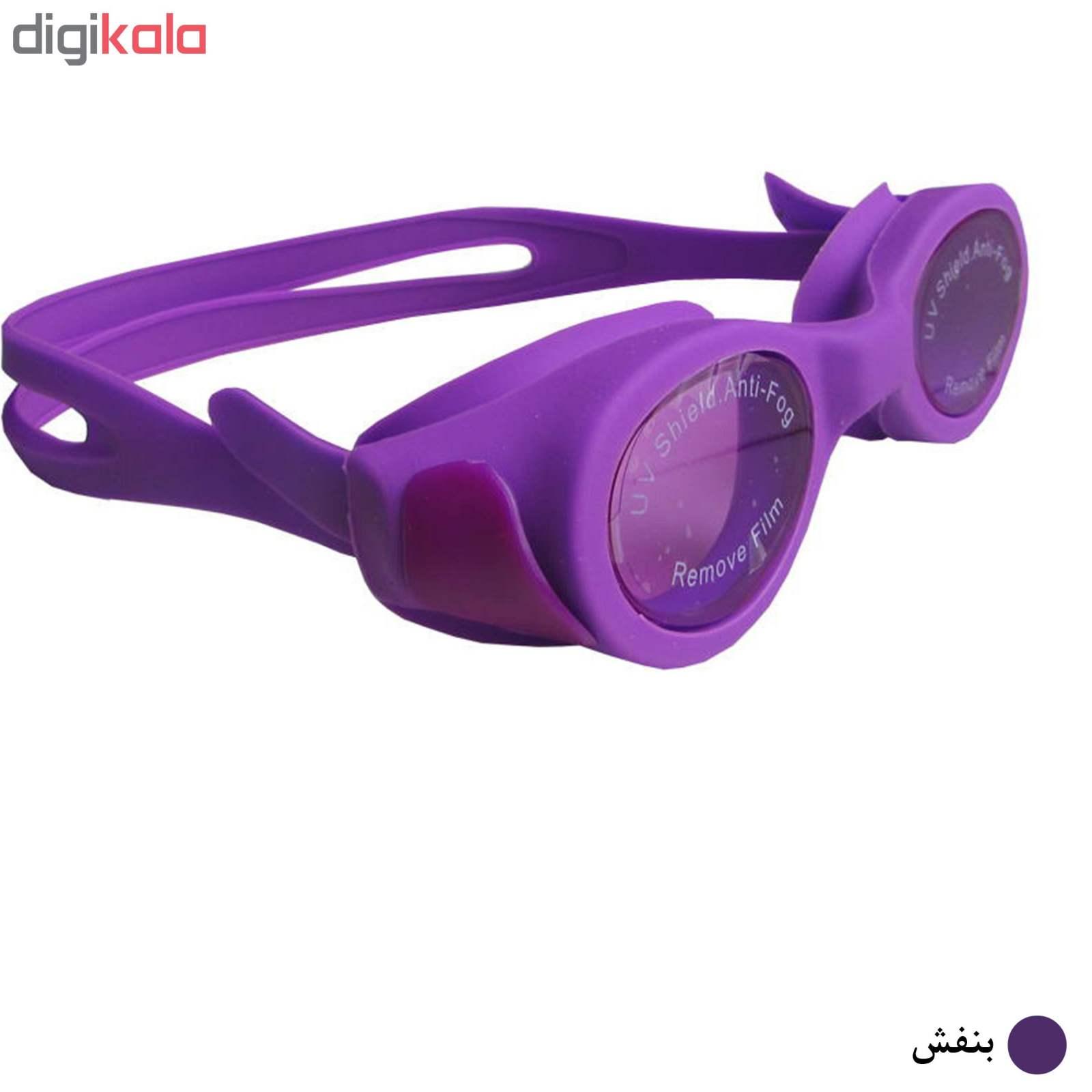 عینک شنا  مدل S5052 main 1 6