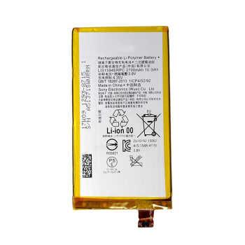 باتری موبایل مدل LIS1594ERPC باظرفیت 2700 میلی آمپر مناسب برای گوشی سونی XA ULTRA