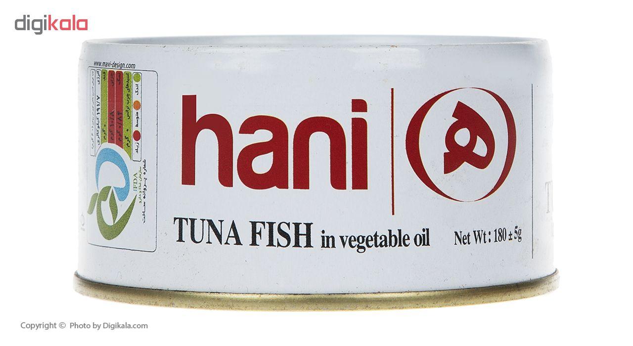 کنسرو ماهی تون در روغن گیاهی هانی مقدار 180 گرم