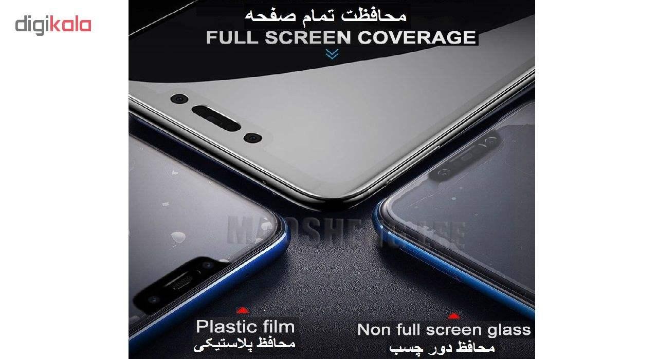 محافظ صفحه نمایش 6D مدل MT7 مناسب برای گوشی موبایل هوآوی Honor 8X main 1 2