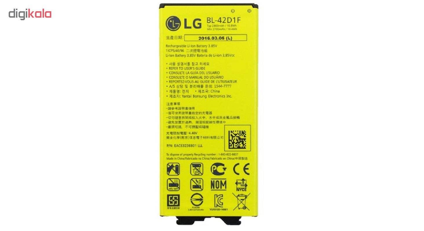 باتری موبایل مدل BL-42D1F با ظرفیت 2800mAh مناسب برای گوشی موبایل LG G5 main 1 1