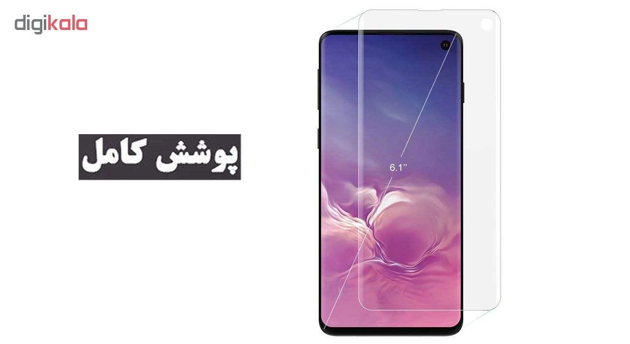 محافظ صفحه نمایش یووی لایت و نانو 3D هورس مدل LVB مناسب برای گوشی موبایل سامسونگ Galaxy S10 مجموعه دو عددی main 1 5