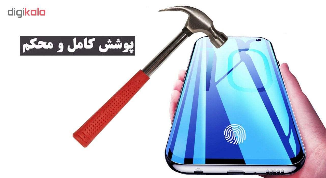 محافظ صفحه نمایش یووی لایت و نانو 3D هورس مدل LVB مناسب برای گوشی موبایل سامسونگ Galaxy S10 مجموعه دو عددی main 1 6