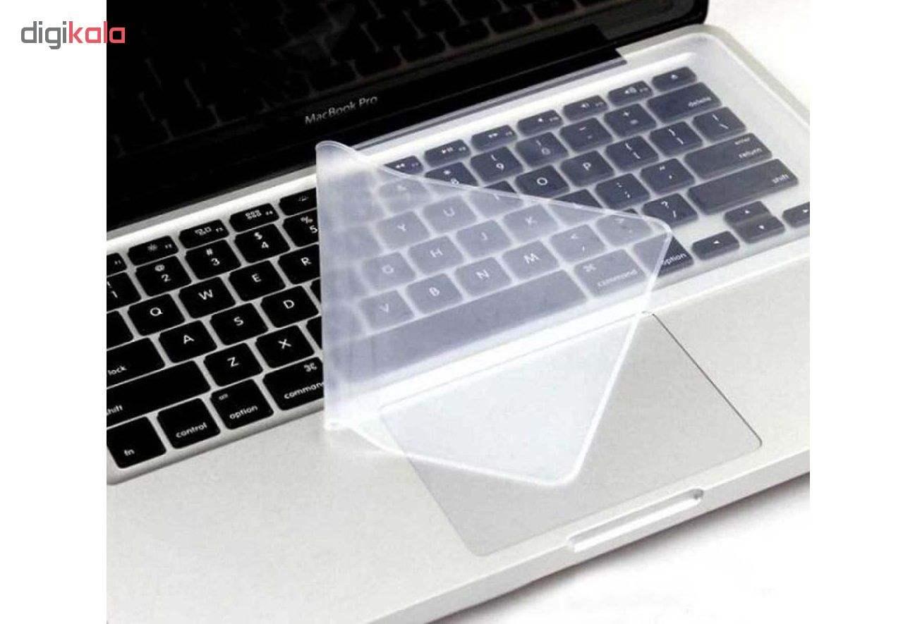 برچسب حروف فارسی کیبورد طرح مات به همراه محافظ کیبورد مناسب برای لپ تاپ 14 اینچ thumb 1