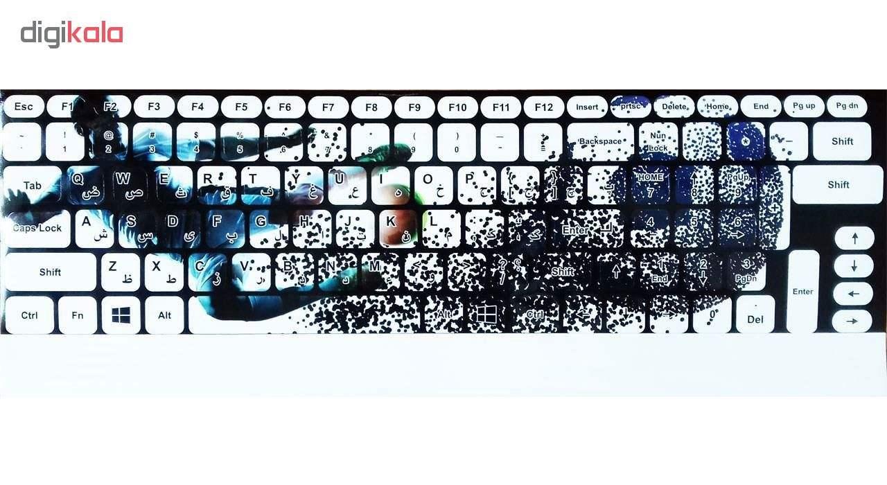 برچسب حروف فارسی کیبورد طرح فوتبال به همراه محافظ کیبورد مدل 15-I مناسب برای لپ تاپ 15.6 اینچ thumb 1
