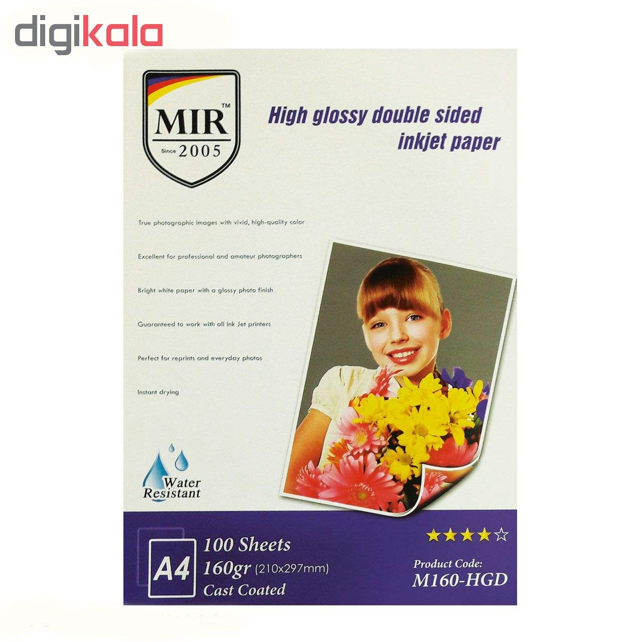 کاغذ چاپ عکس گلاسه میر مدل M160-HGD سایز A4 بسته 100 عددی main 1 1