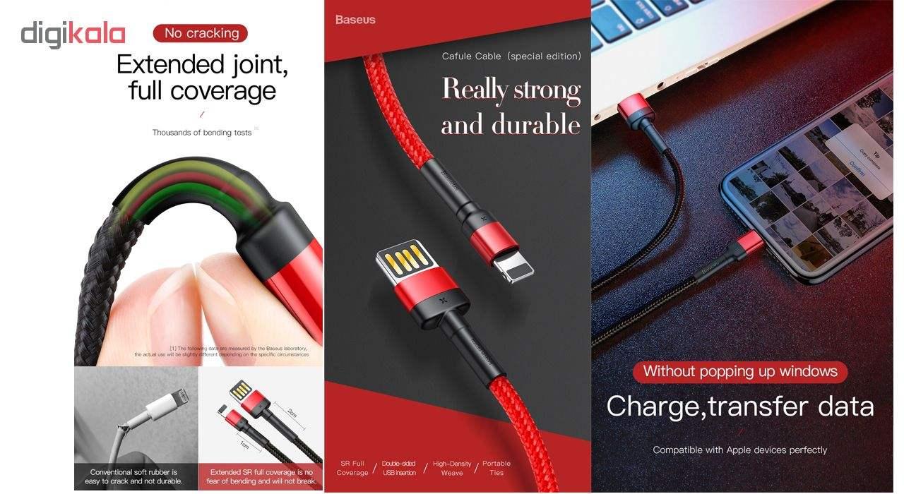 کابل تبدیل USB به لایتنینگ باسئوس مدلCALKLF-HG1 طول 2 متر main 1 6