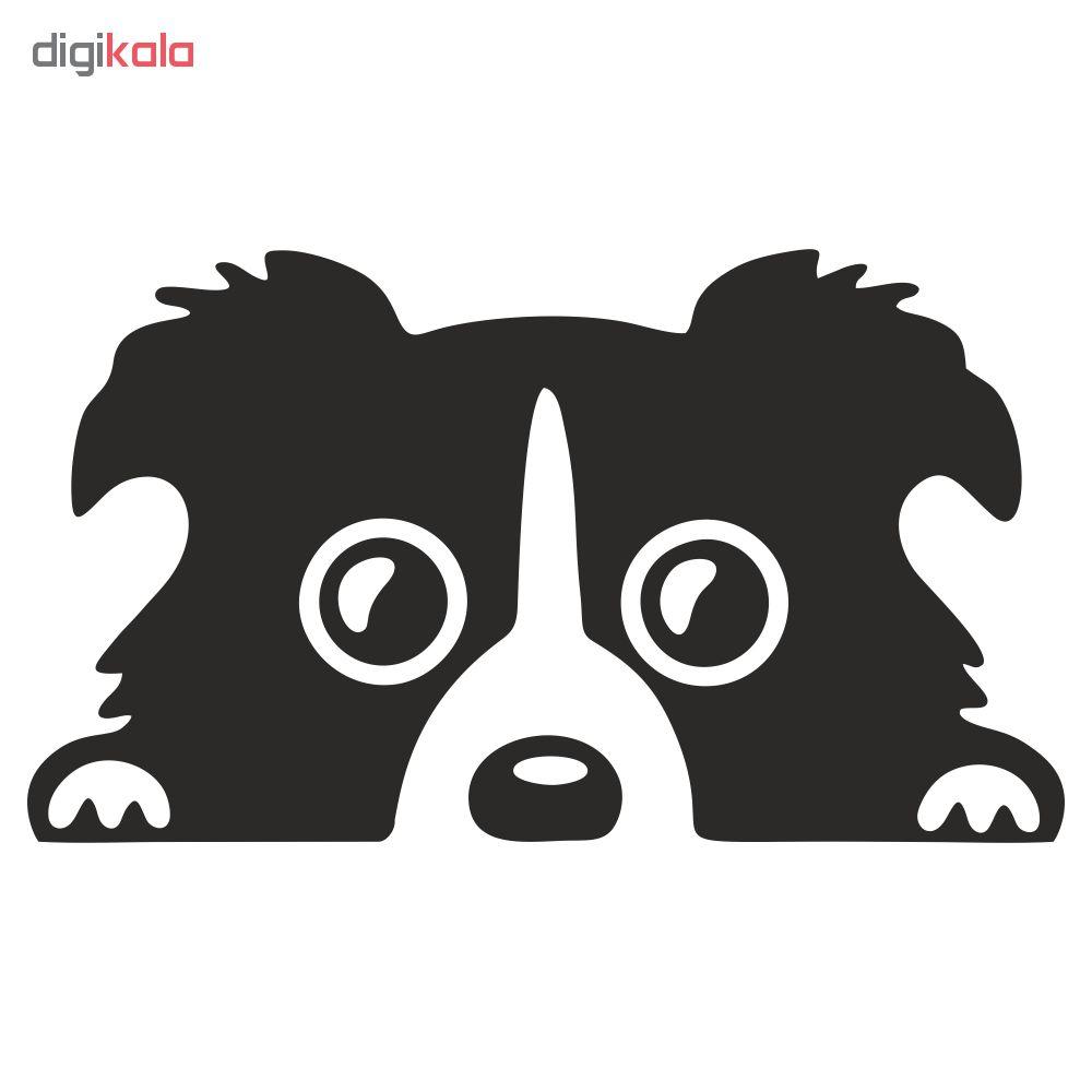 استیکر فراگراف کلید و پریز چاپ پارسیان طرح سگ مهربان بسته دو عددی