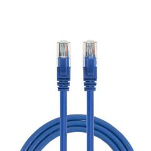 کابل شبکه CAT5 مدل NV2-5