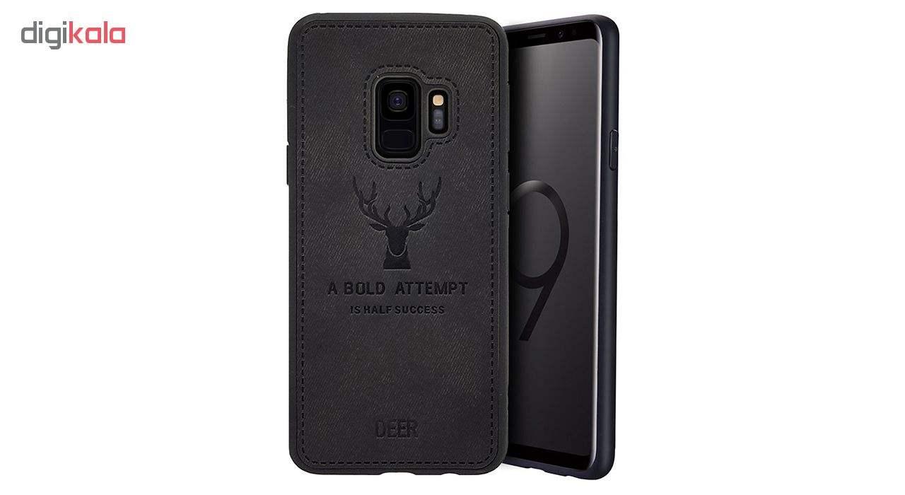 کاور مدل Deer مناسب برای گوشی موبایل سامسونگ Galaxy S9 main 1 1