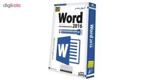 آموزش جامع 2016 Word لوح گسترش دنیای نرم افزار