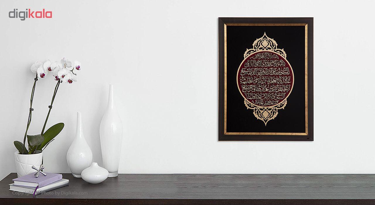 خرید                      تابلو معرق هُم آدیس سری عقیق طرح خوشنویسی «آیت الکرسی» کد TA506