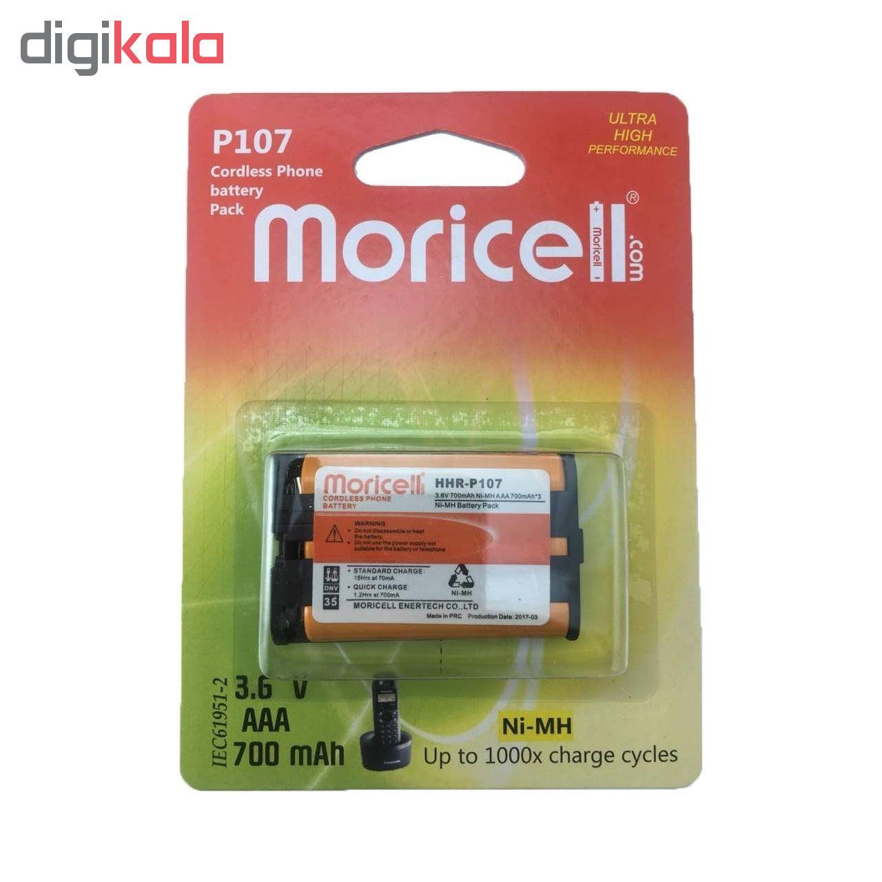 قیمت                      باتری تلفن بی سیم موری سل مدل HHR-P107