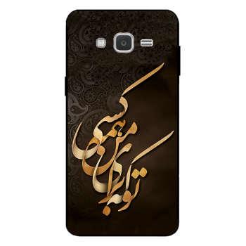 کاور کی اچ کد 6735 مناسب برای گوشی موبایل سامسونگ Galaxy J7 2015