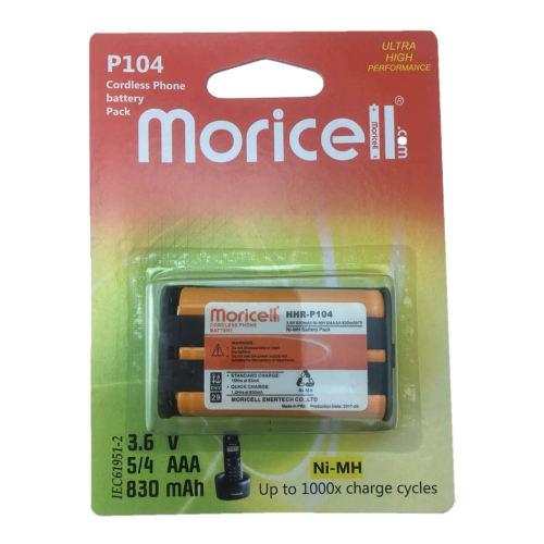 باتری تلفن بی سیم موری سل مدل HHR-P104