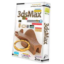 آموزش جامع 3dMax نشر  لوح آموزش