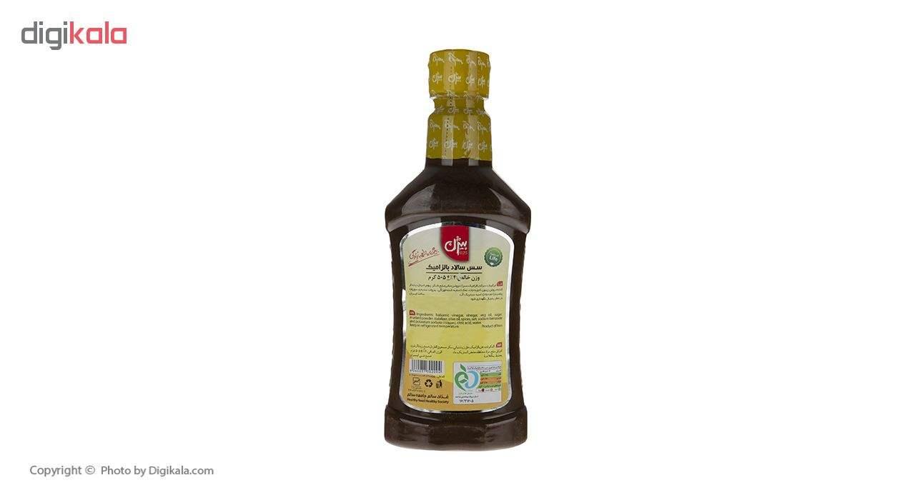 سس بالزامیک بیژن مقدار 505 گرم main 1 2