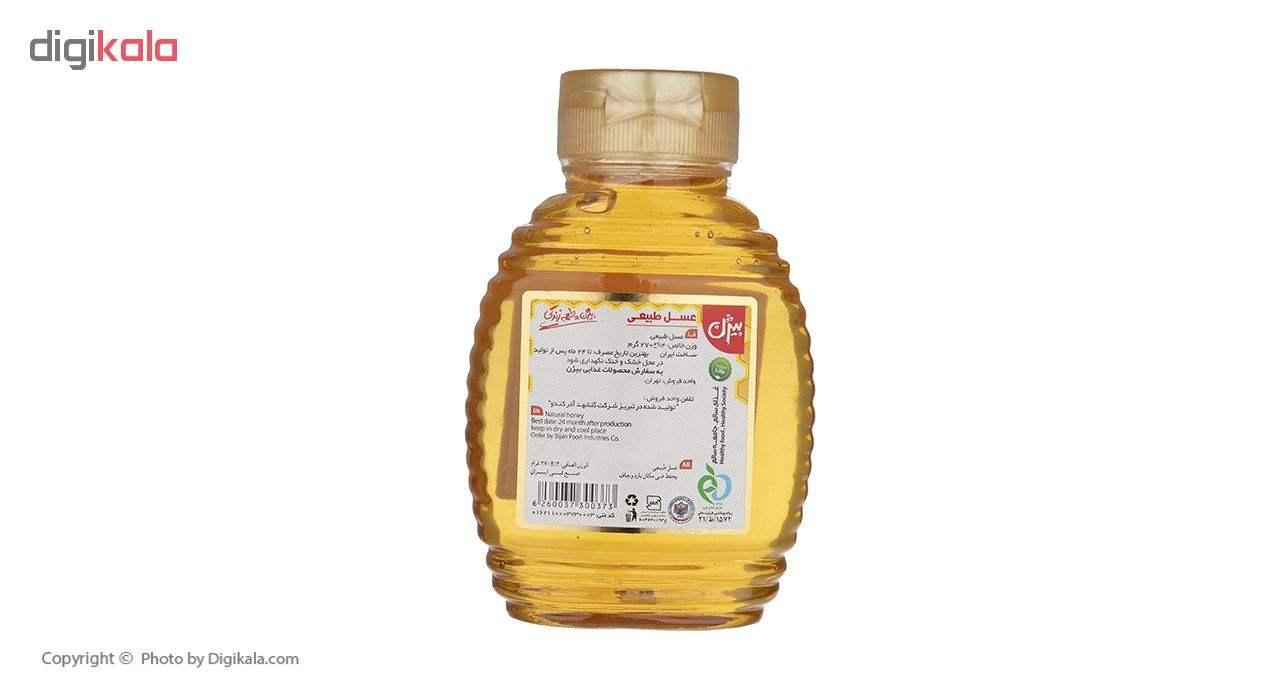عسل بیژن - 270 گرم main 1 3