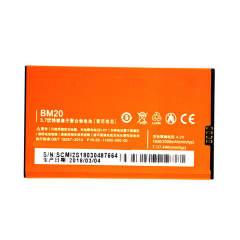 باتری موبایل مدل BM20 ظرفیت 2000 میلی آمپر ساعت مناسب برای گوشی موبایل شیائومی  MI 2