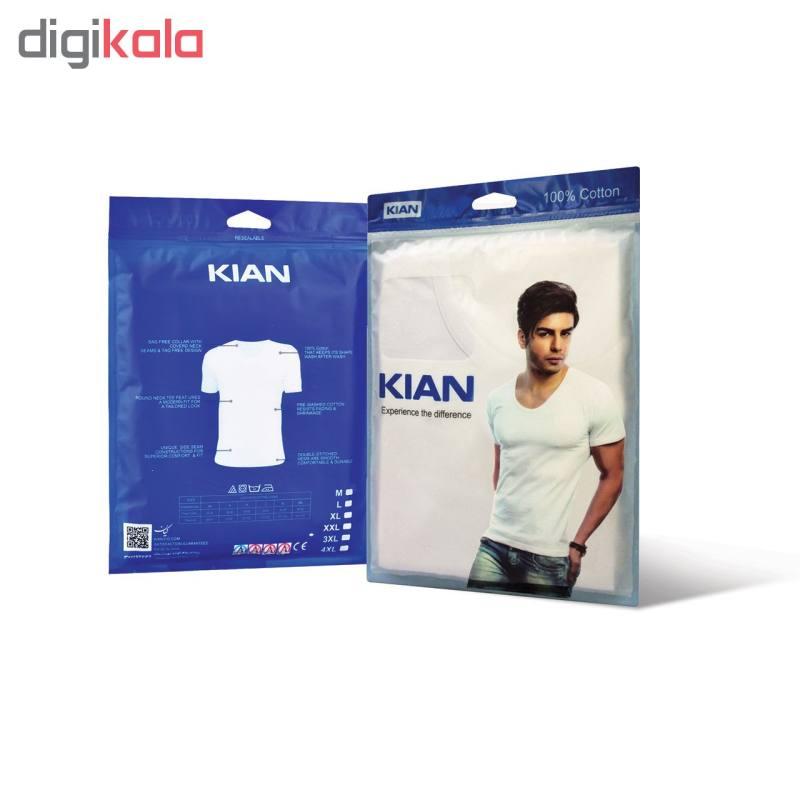 زیرپوش مردانه کیان تن پوش مدل U Neck Shirt Classic W thumb 4